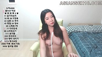 supah-steamy korean vid 77